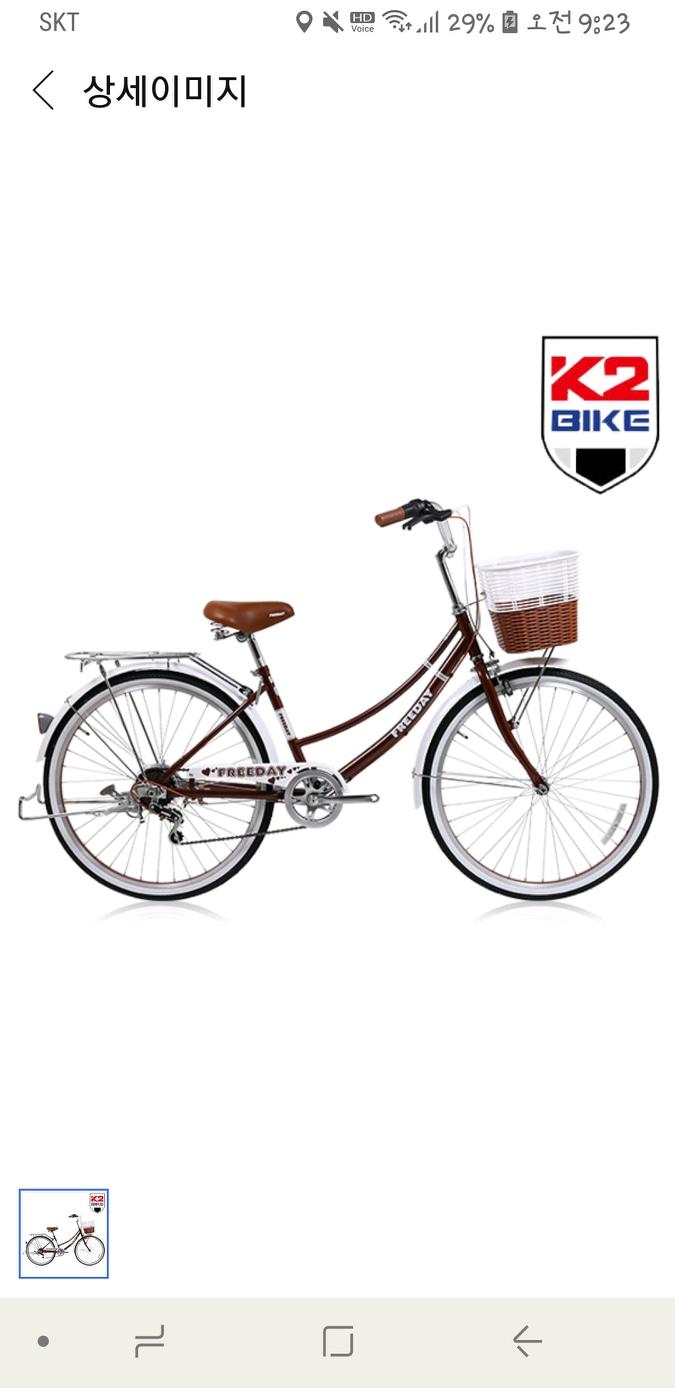 k2 bike여성용자전거판매합니다