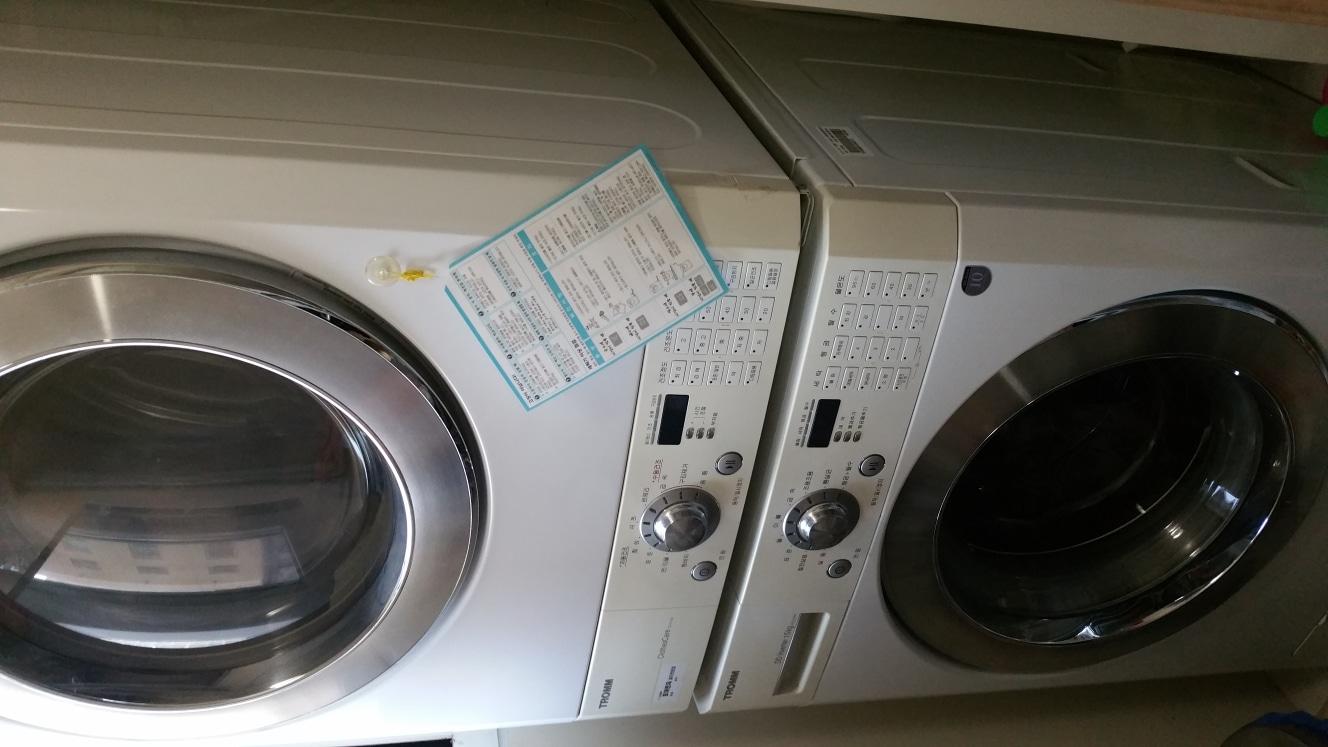 세탁기와 가스 건조기
