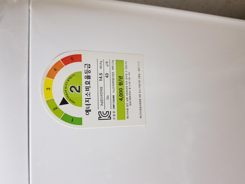 냉장고 세탁기 팝니다~