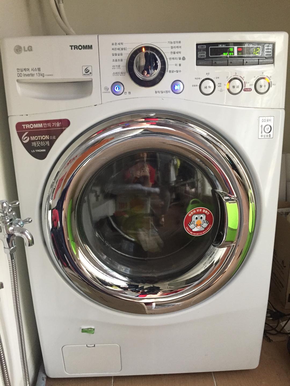 LG 트롬 13kg 드럼세탁기