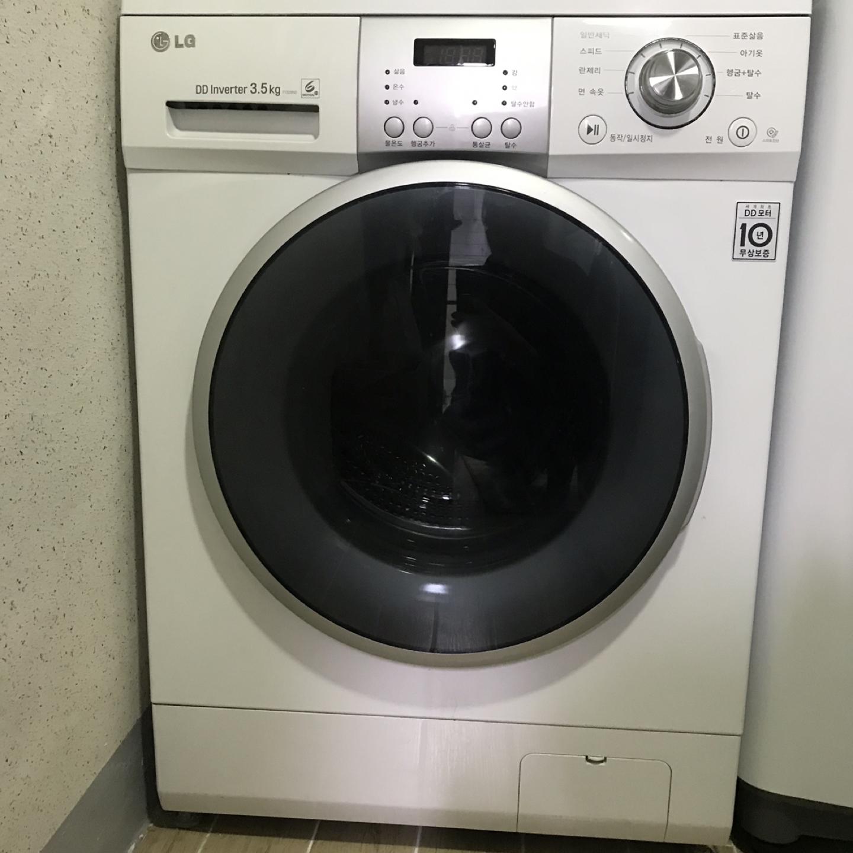 (가격내림)LG세탁기 꼬망스 아기세탁기 소형세탁기