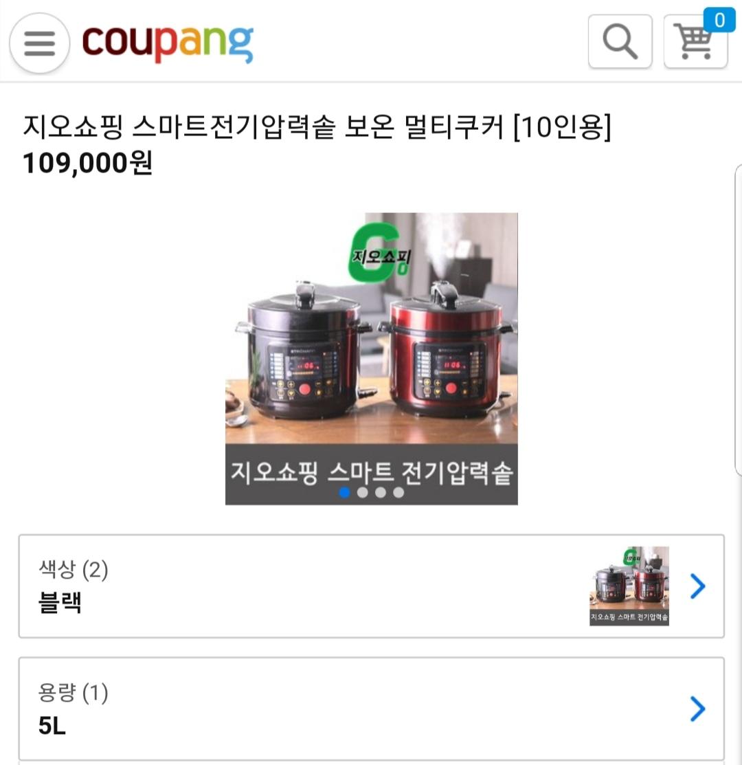 전기압력솥 10인용~ 미개봉 새제품 (무료배송)