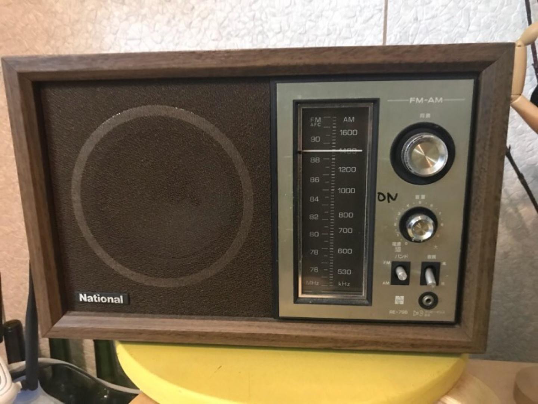 오래된 레드로라디오(빈티지라디오)팝니다