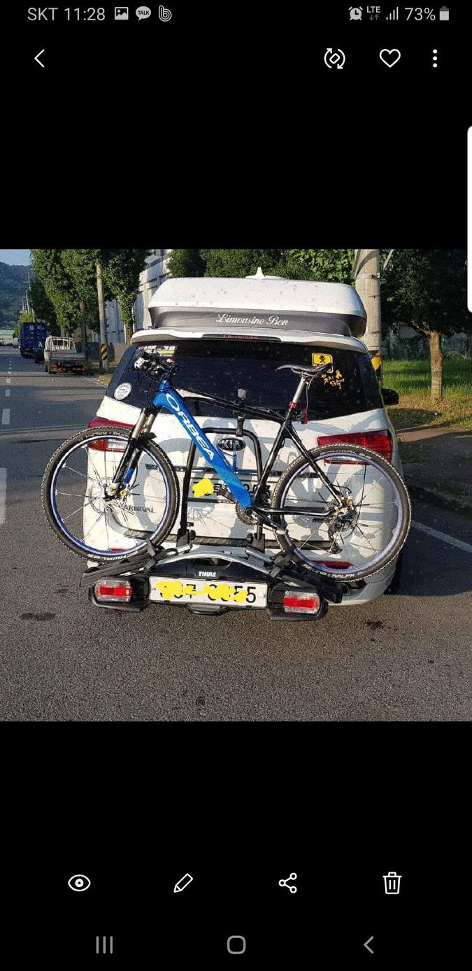 자전거 캐리어 판매합니다.