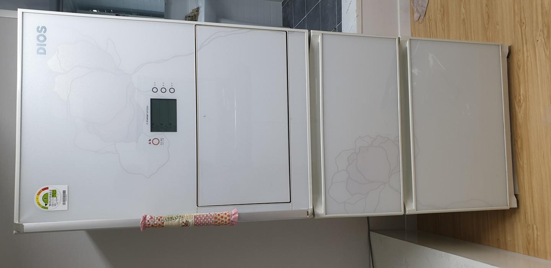 세탁기  김치냉장고