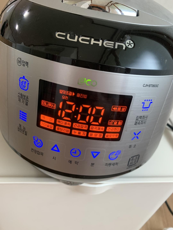 쿠첸 BT0603IC 밥솥 판매합니다