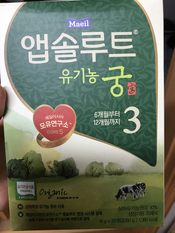 앱솔루트 유기농 궁 스틱 3단계