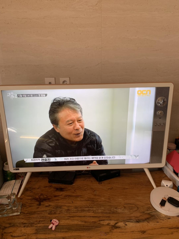 42LB640R   LG클랙식42인치  TV