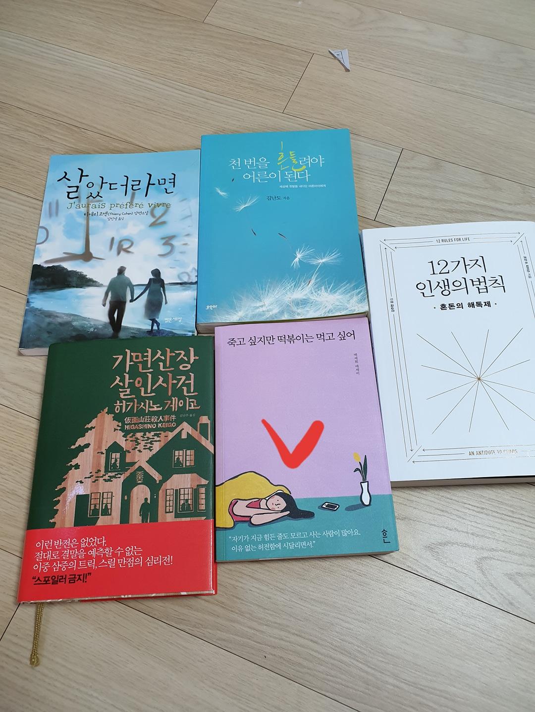 소설책정리중입니다~~♡♡