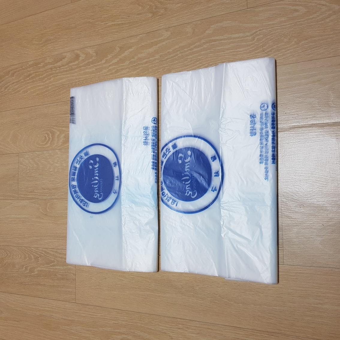 달서구 종량제 봉투