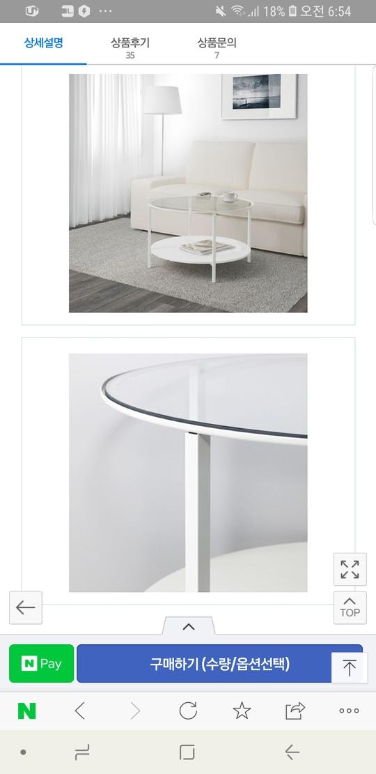 커피테이블