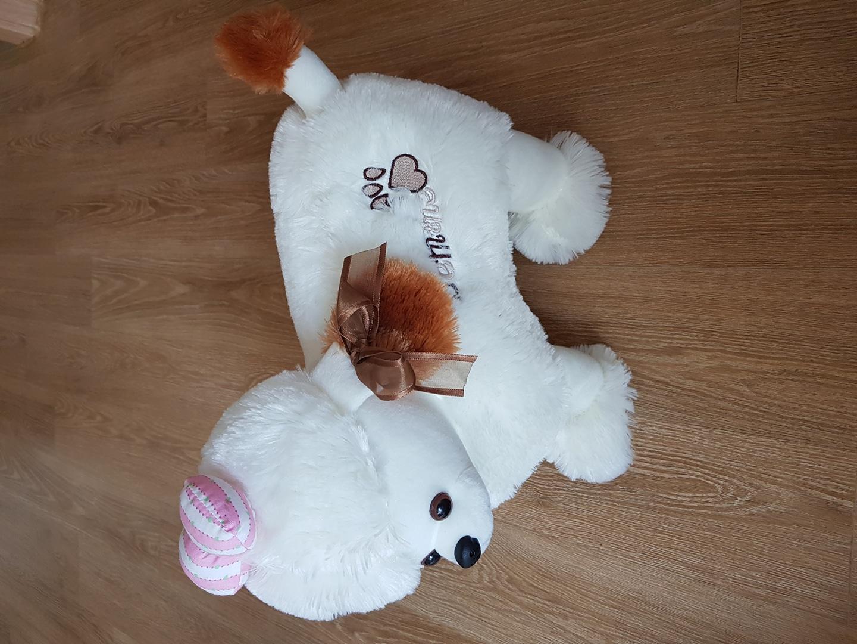 강아지 인형