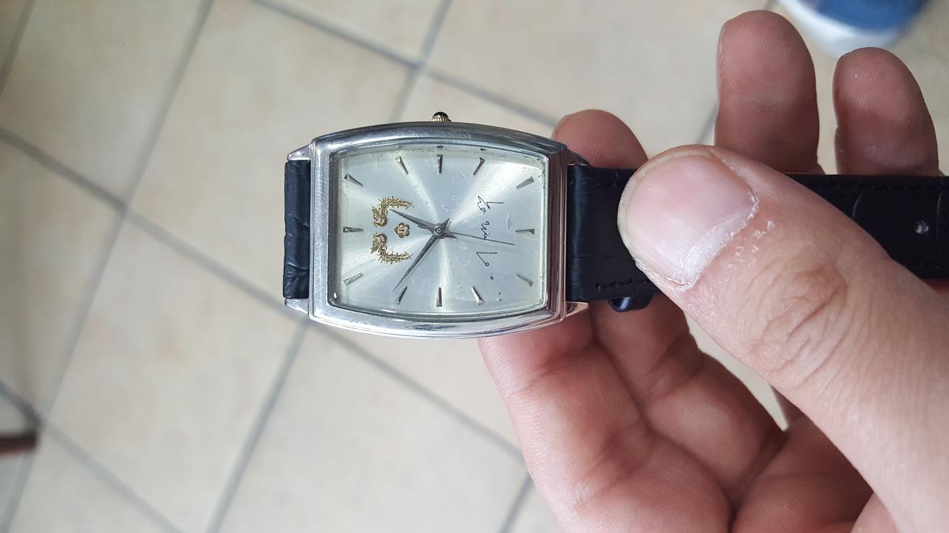 이명박 전 대통령시계