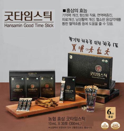 한삼인 굿타임스틱 무료배송, 효도선물