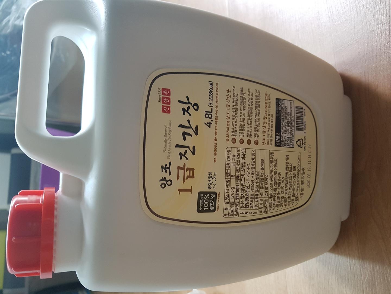 간장 흑미 꿀 참기름