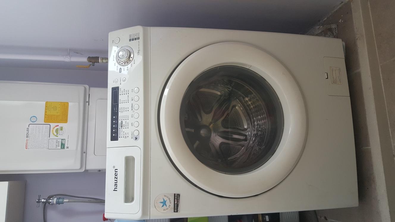 하우젠 드럼세탁기 팝니다.