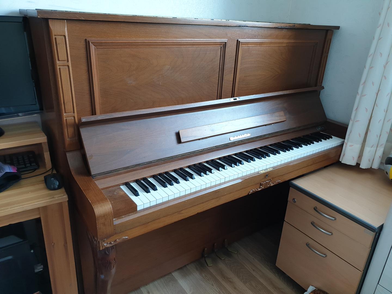 삼익 피아노