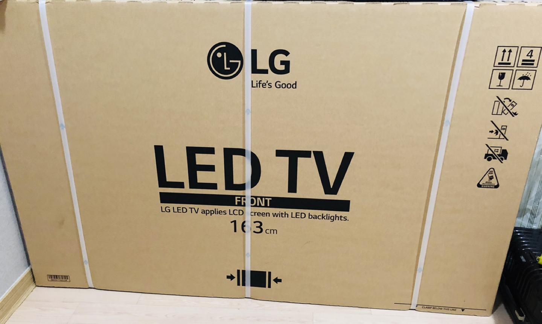 [가격다운] LG 65인치 TV ( 현재 밀봉된 새제품)