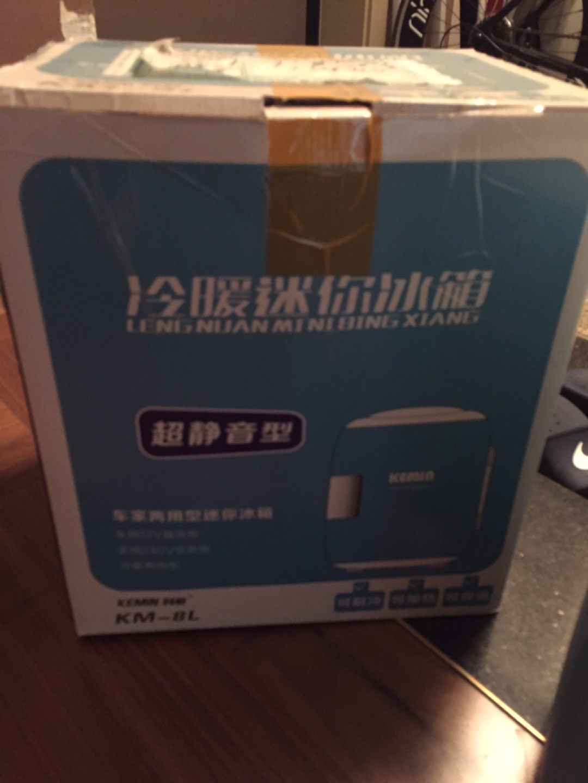 [무료나눔]미니냉장고입니다.중국꺼구요~콘센트가 다르구요~필요하심 가져가세요~