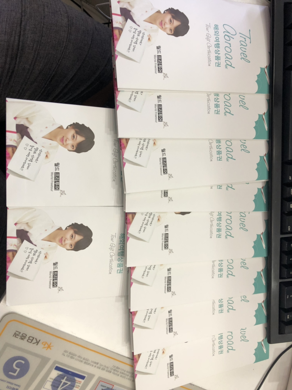 월드프리투어 동남아무료 여행권 3박5일 장당 5만판매 8장보유