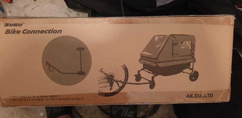 웨건 자전거 연결고리
