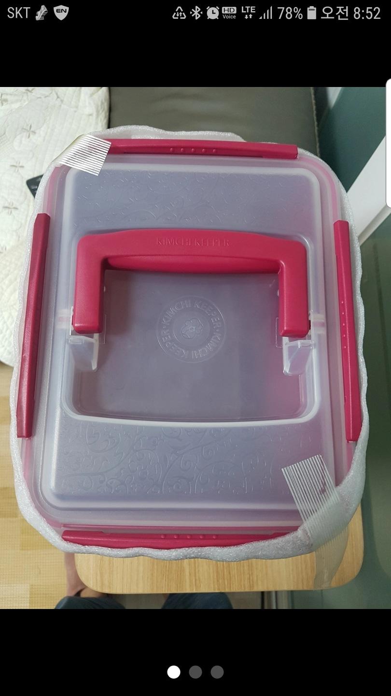 김치통/삼성김치냉장고용