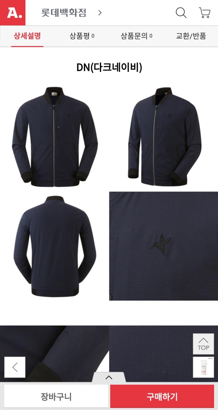 (새상품) 웨스트우드 남성 체크 블루종 자켓 WI1MCJW219