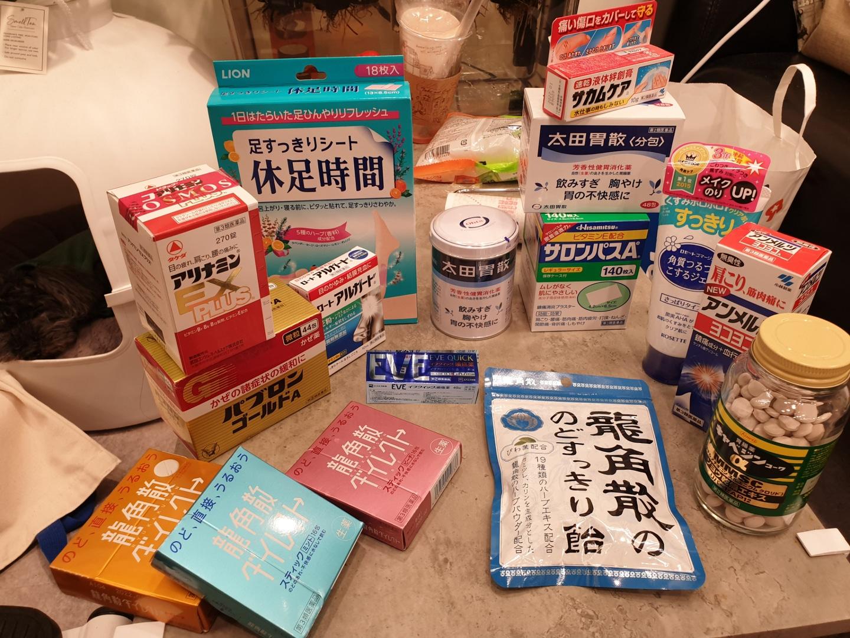 일본 해외 직구 제품 처분해요.