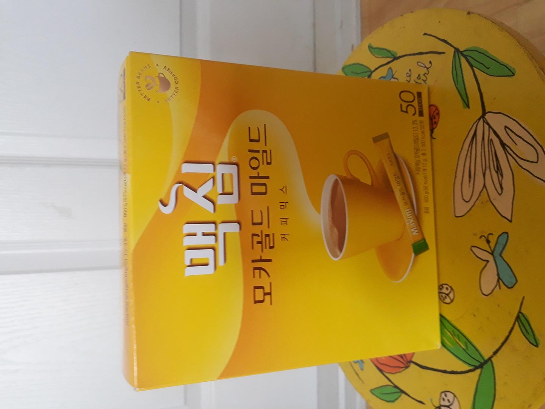 맥심  커피믹스 50 두개에 10000원~~