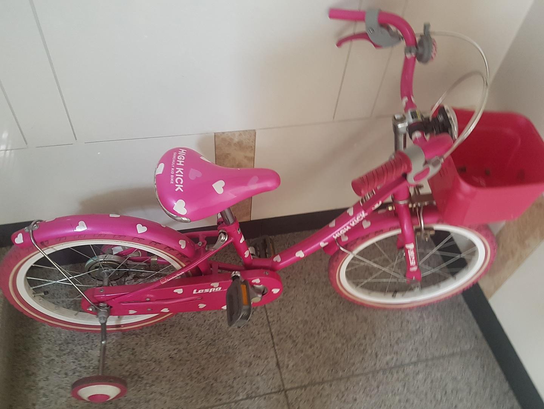 삼천리자전거