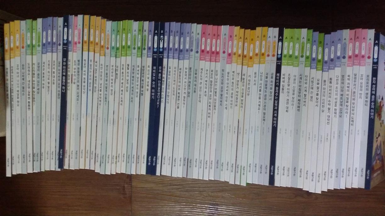 유아동책도서 구몬 미래교육 한국데카르트 그레이트북스 삼성출판사 프뢰벨 교원아카데미