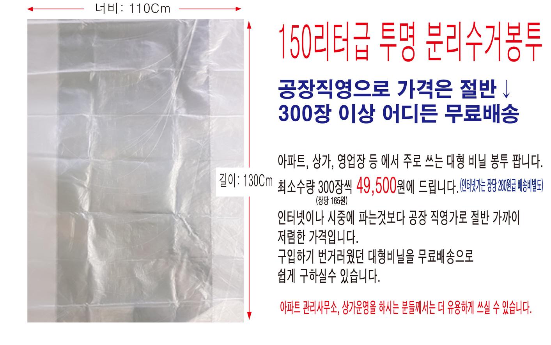 대형비닐 공장직영판매