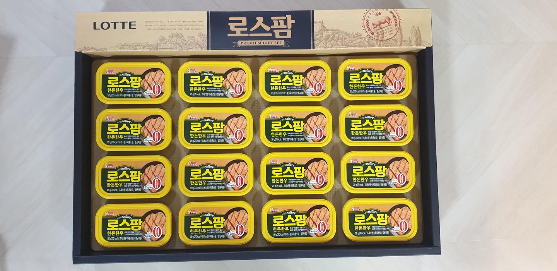 로스팜 한돈한우 2호 선물세트 팔아요~~~