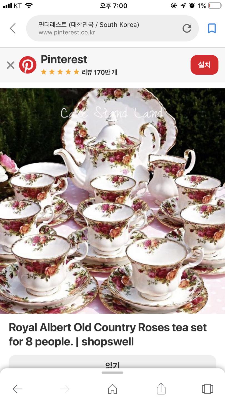 royal doulton 로얄덜튼 커피잔 6인용 세트새상품 급처분