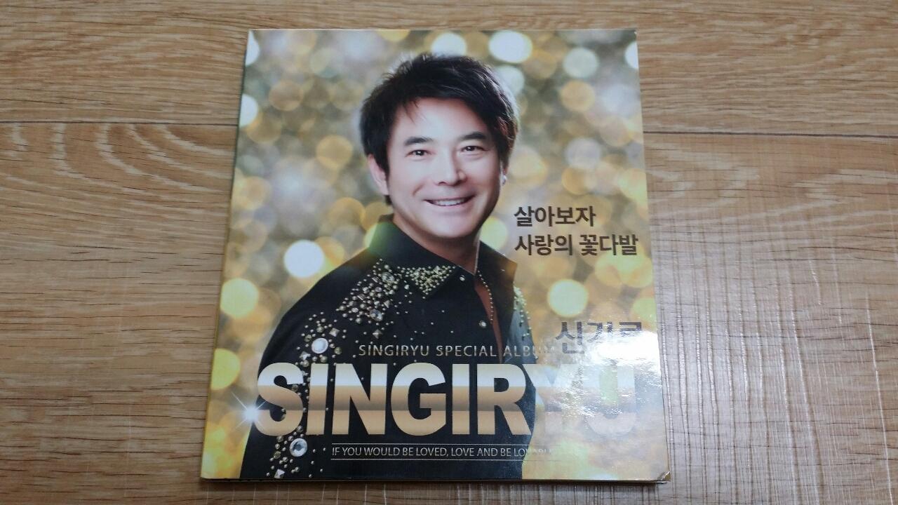 음반 CD