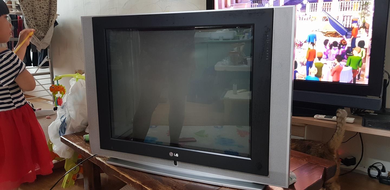 LG 티비TV 구형(브라운관)