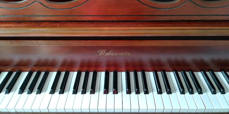 피아노있습니당