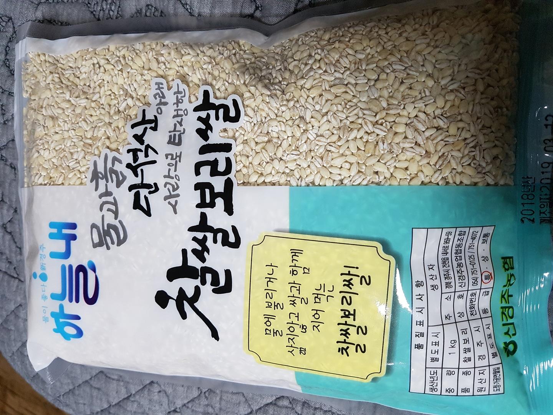 찰쌀보리쌀 1kg