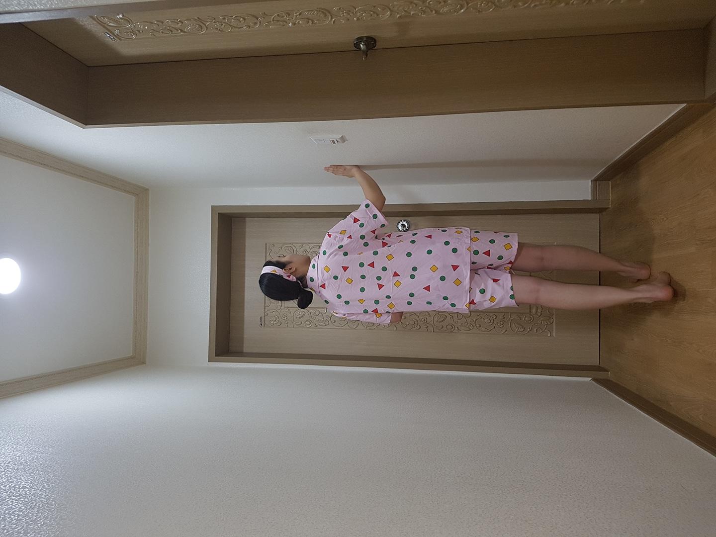 새 잠옷세트 하늘색(짱구잠옷)