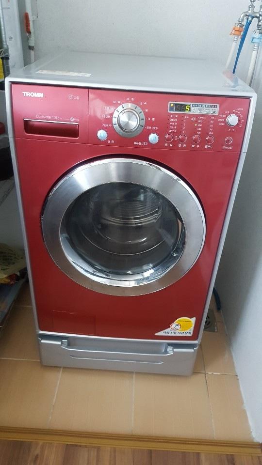 세탁기 에어컨 분해청소 해드려요^^