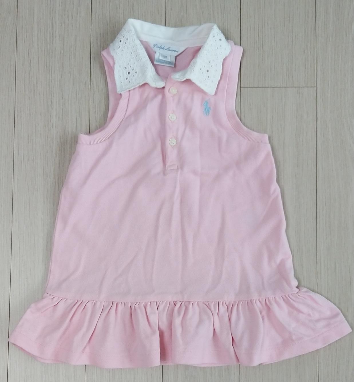 <아기옷, 어린이옷> 여러벌 완전 저렴하게 판매!!! ㅡ1