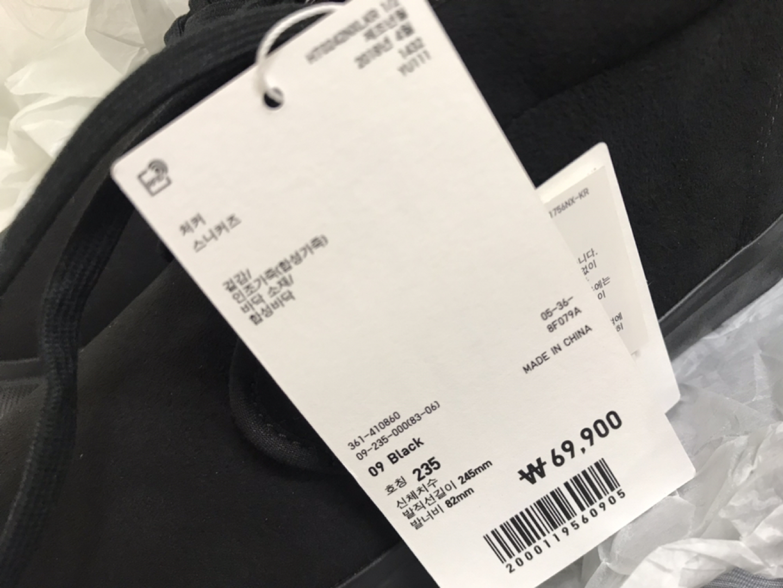 유니클로xU 콜라보 한정 스니커즈 가격인하 새상품😍