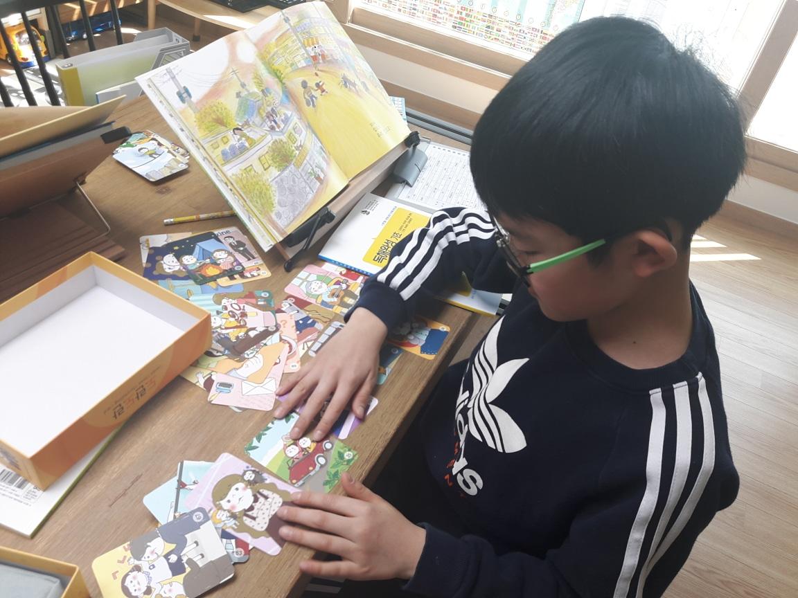 초등학생 교육비를 확 줄이는 [공부머리 독서교실] 무료수업 초대