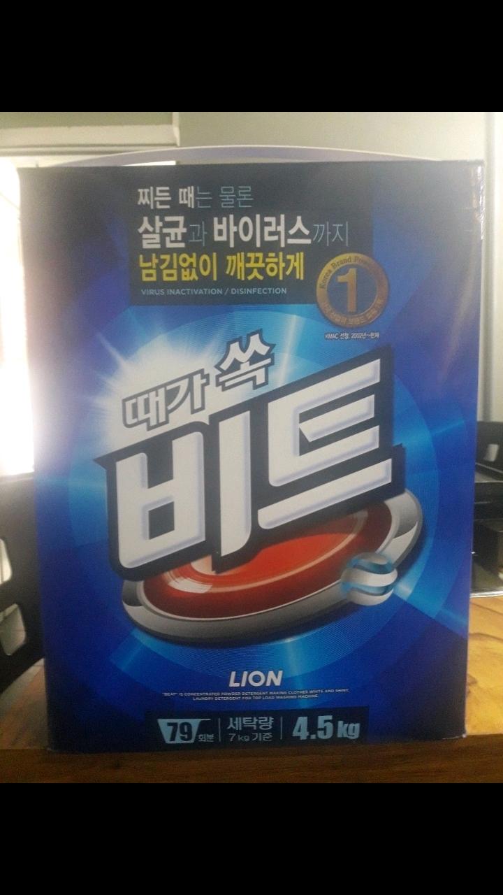 비트4.5kg때가쏙~~비트~세제중 세제 대한민국 세제 브랜드파워1위
