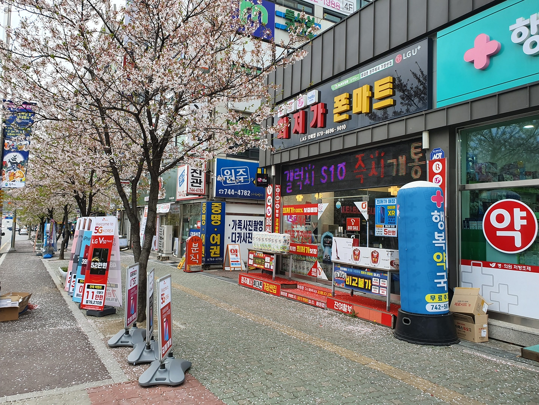 무실동 최저가폰마트♡초특가 휴대폰~정직한 판매와 상담을 통해 고객님들께 컨설팅해드립니다.