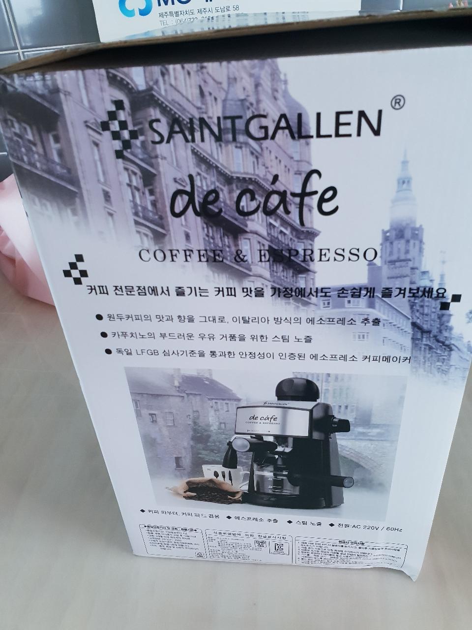 커피머신기