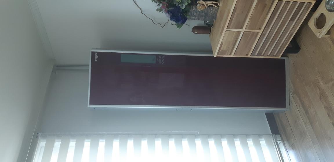 LG 휘센 2in1 에어컨