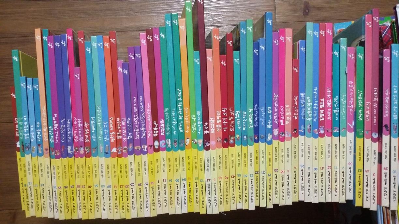 유아동책도서 글뿌리 한국헤르만헤세 예손미디어 한얼교육 구몬학습 기탄교육 파란