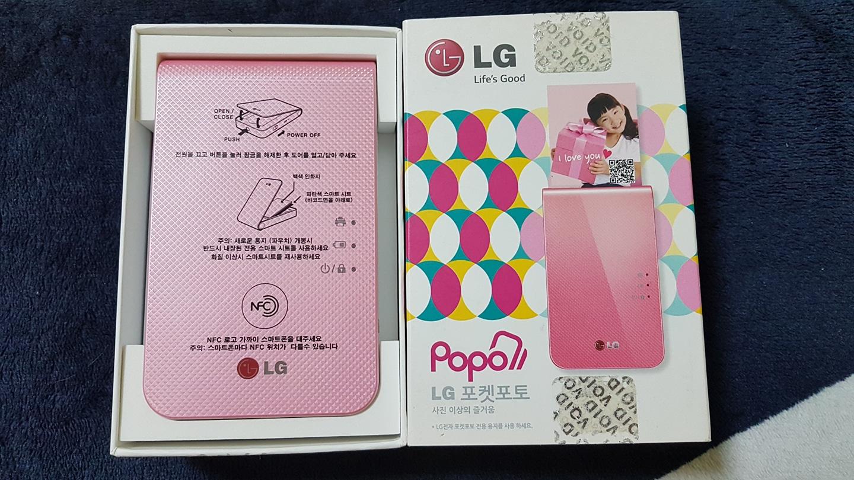 LG 포켓포토2