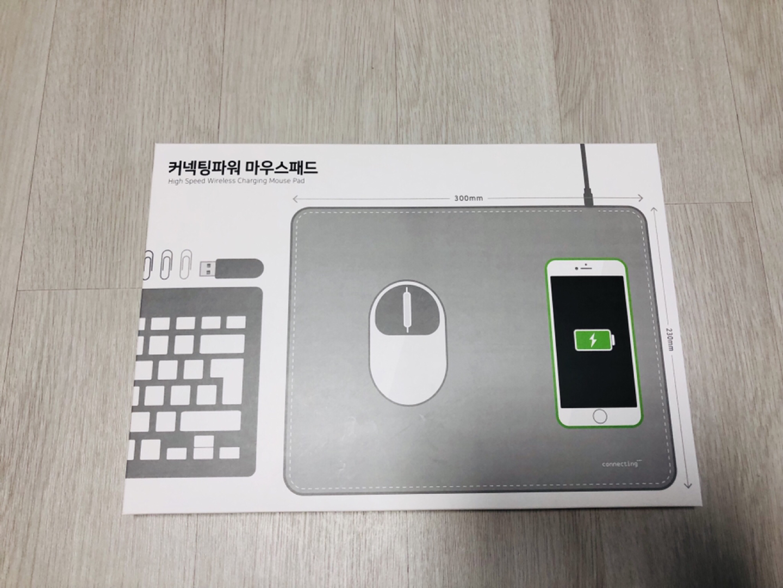 무선 마우스패드+핸드폰 충전
